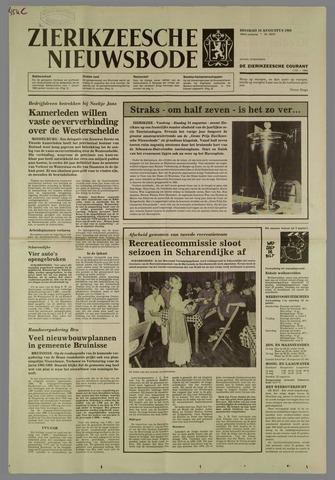 Zierikzeesche Nieuwsbode 1984-08-14