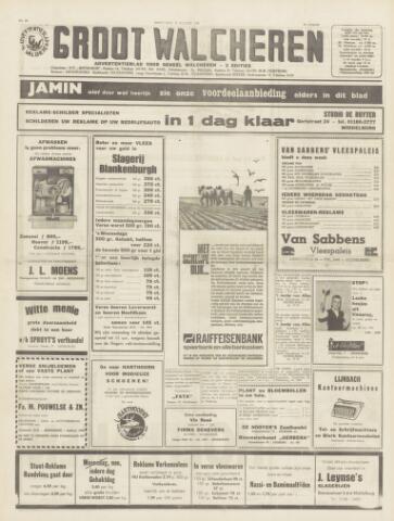 Groot Walcheren 1967-10-12