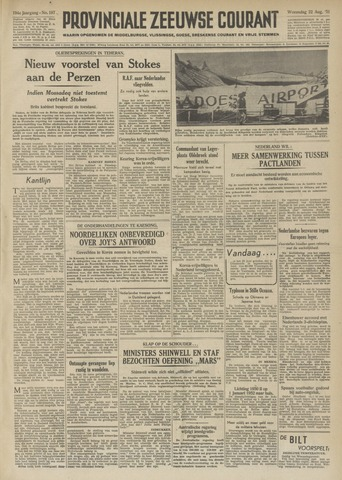 Provinciale Zeeuwse Courant 1951-08-22