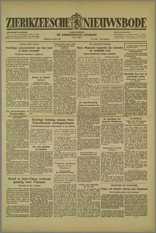 Zierikzeesche Nieuwsbode 1952-04-29