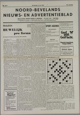Noord-Bevelands Nieuws- en advertentieblad 1983-07-21