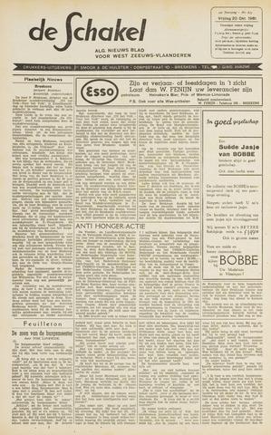De Schakel 1961-10-20