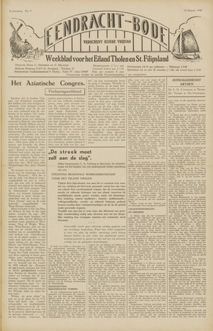 Eendrachtbode (1945-heden)/Mededeelingenblad voor het eiland Tholen (1944/45) 1949-01-14