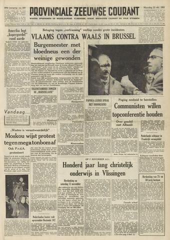 Provinciale Zeeuwse Courant 1961-10-23