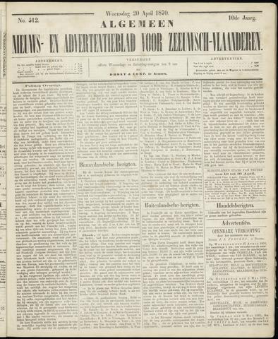 Ter Neuzensche Courant. Algemeen Nieuws- en Advertentieblad voor Zeeuwsch-Vlaanderen / Neuzensche Courant ... (idem) / (Algemeen) nieuws en advertentieblad voor Zeeuwsch-Vlaanderen 1870-04-20