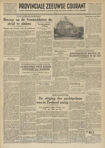 Provinciale Zeeuwse Courant 1951-08-21