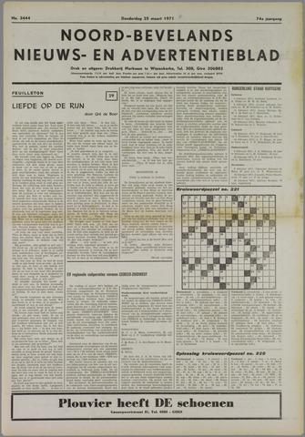 Noord-Bevelands Nieuws- en advertentieblad 1971-03-25
