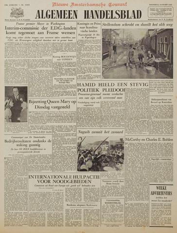 Watersnood documentatie 1953 - kranten 1953-03-26