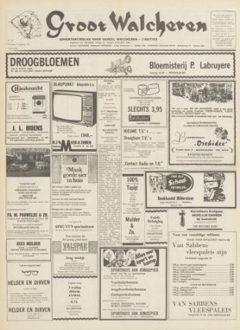 Groot Walcheren 1971-08-12