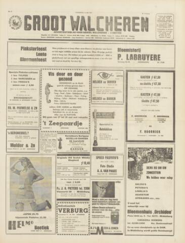 Groot Walcheren 1970-05-14