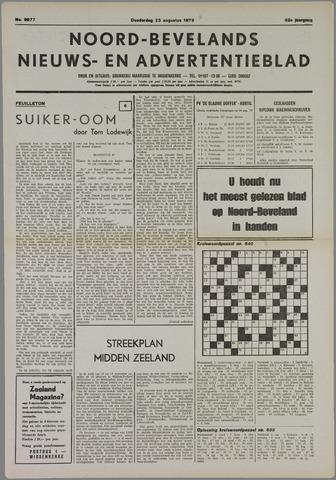 Noord-Bevelands Nieuws- en advertentieblad 1979-08-23