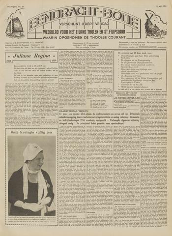 Eendrachtbode (1945-heden)/Mededeelingenblad voor het eiland Tholen (1944/45) 1959-04-24