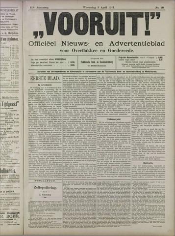 """""""Vooruit!""""Officieel Nieuws- en Advertentieblad voor Overflakkee en Goedereede 1911-04-05"""