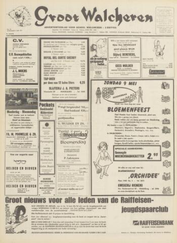 Groot Walcheren 1971-04-29