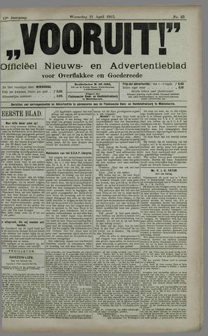 """""""Vooruit!""""Officieel Nieuws- en Advertentieblad voor Overflakkee en Goedereede 1915-04-21"""