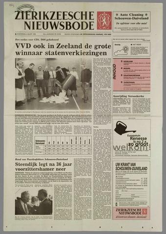 Zierikzeesche Nieuwsbode 1995-03-09