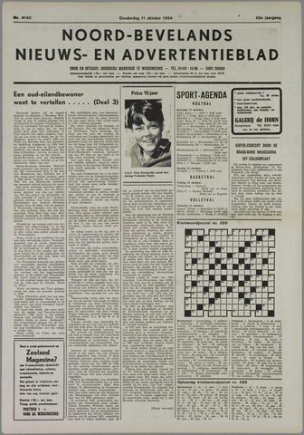 Noord-Bevelands Nieuws- en advertentieblad 1984-10-11