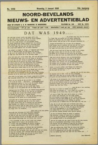 Noord-Bevelands Nieuws- en advertentieblad 1950