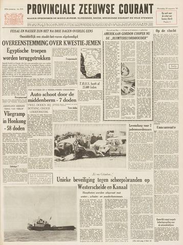 Provinciale Zeeuwse Courant 1965-08-25