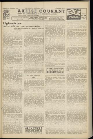 Axelsche Courant 1956-12-15