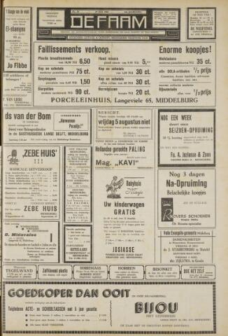 de Faam en de Faam/de Vlissinger 1960-07-29