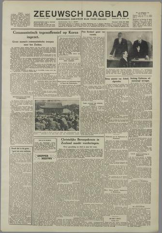 Zeeuwsch Dagblad 1951-04-23
