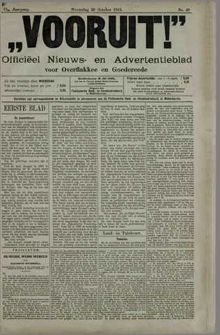 """""""Vooruit!""""Officieel Nieuws- en Advertentieblad voor Overflakkee en Goedereede 1915-10-20"""