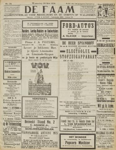 de Faam en de Faam/de Vlissinger 1924-05-28