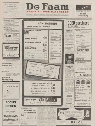 de Faam en de Faam/de Vlissinger 1971-08-19