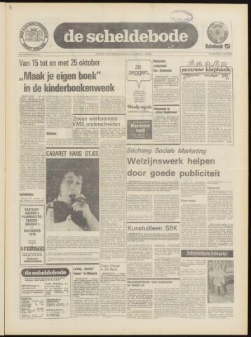 Scheldebode 1975-10-16