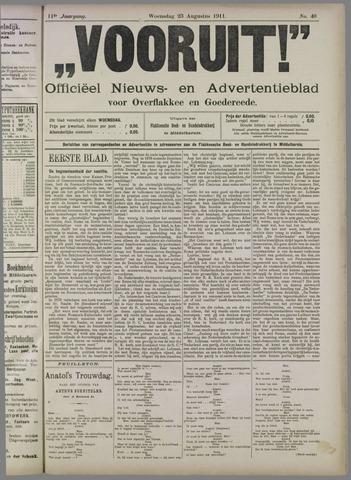 """""""Vooruit!""""Officieel Nieuws- en Advertentieblad voor Overflakkee en Goedereede 1911-08-23"""