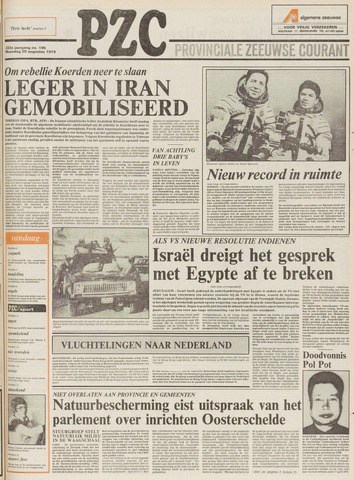 Provinciale Zeeuwse Courant 1979-08-20