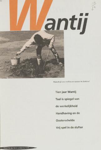 Wantij 1993-03-01