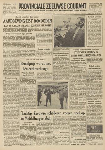 Provinciale Zeeuwse Courant 1960-04-26