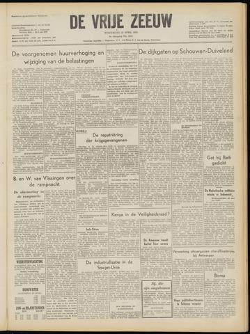 de Vrije Zeeuw 1953-04-22