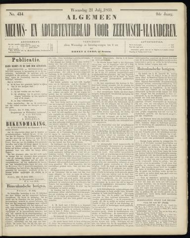 Ter Neuzensche Courant. Algemeen Nieuws- en Advertentieblad voor Zeeuwsch-Vlaanderen / Neuzensche Courant ... (idem) / (Algemeen) nieuws en advertentieblad voor Zeeuwsch-Vlaanderen 1869-07-21