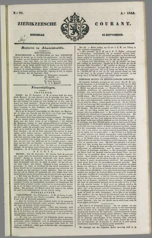 Zierikzeesche Courant 1844-09-24