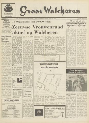 Groot Walcheren 1973