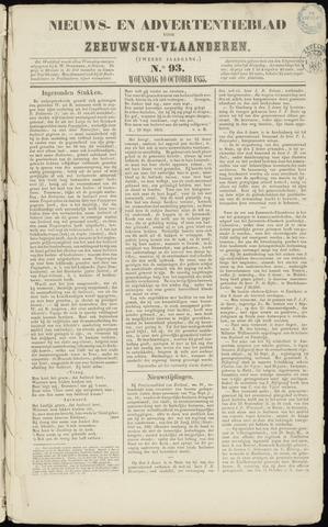 Ter Neuzensche Courant. Algemeen Nieuws- en Advertentieblad voor Zeeuwsch-Vlaanderen / Neuzensche Courant ... (idem) / (Algemeen) nieuws en advertentieblad voor Zeeuwsch-Vlaanderen 1855-10-10