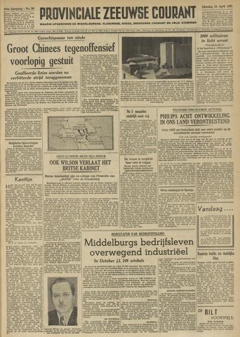 Provinciale Zeeuwse Courant 1951-04-24
