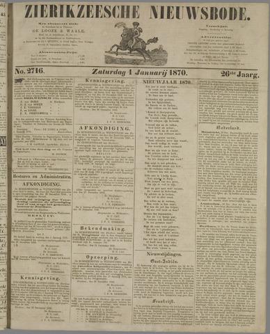 Zierikzeesche Nieuwsbode 1870