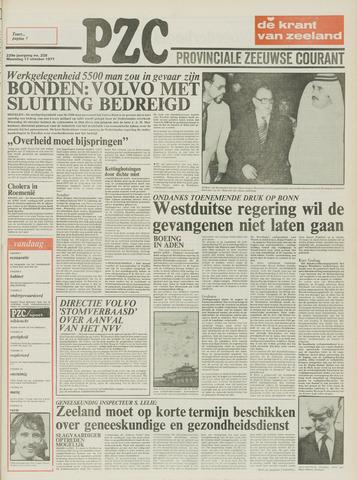 Provinciale Zeeuwse Courant 1977-10-17
