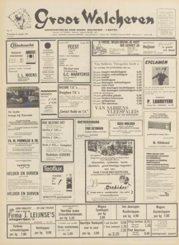 Groot Walcheren 1971-10-20