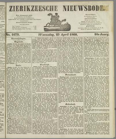Zierikzeesche Nieuwsbode 1860-04-25