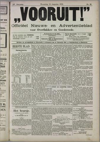 """""""Vooruit!""""Officieel Nieuws- en Advertentieblad voor Overflakkee en Goedereede 1912-08-14"""