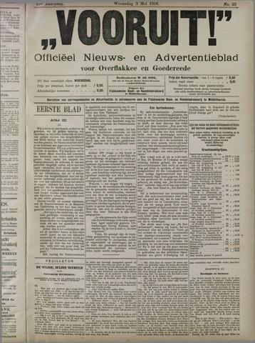 """""""Vooruit!""""Officieel Nieuws- en Advertentieblad voor Overflakkee en Goedereede 1916-05-03"""