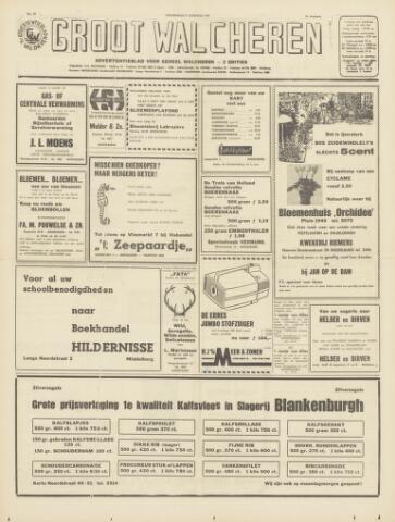 Groot Walcheren 1969-08-21