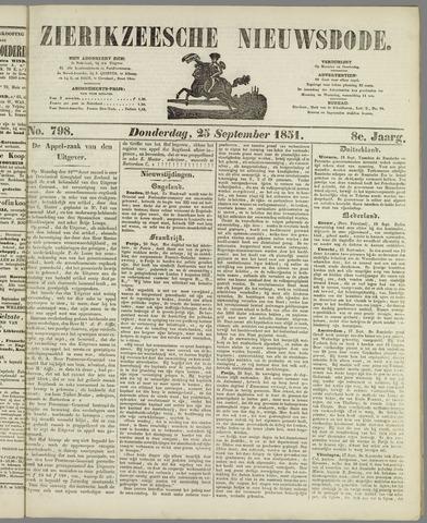 Zierikzeesche Nieuwsbode 1851-09-25