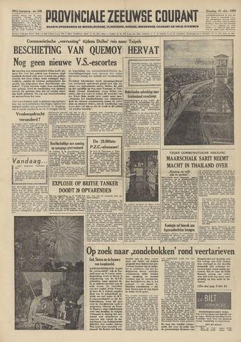 Provinciale Zeeuwse Courant 1958-10-21