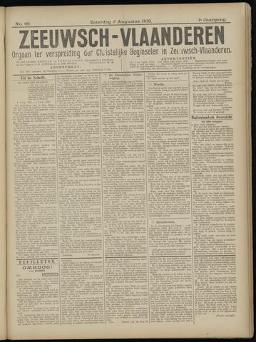 Luctor et Emergo. Antirevolutionair nieuws- en advertentieblad voor Zeeland / Zeeuwsch-Vlaanderen. Orgaan ter verspreiding van de christelijke beginselen in Zeeuwsch-Vlaanderen 1918-08-03